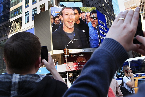"""IPO đại thắng, Facebook vượt mặt hàng loạt tập đoàn """"đại gia"""""""