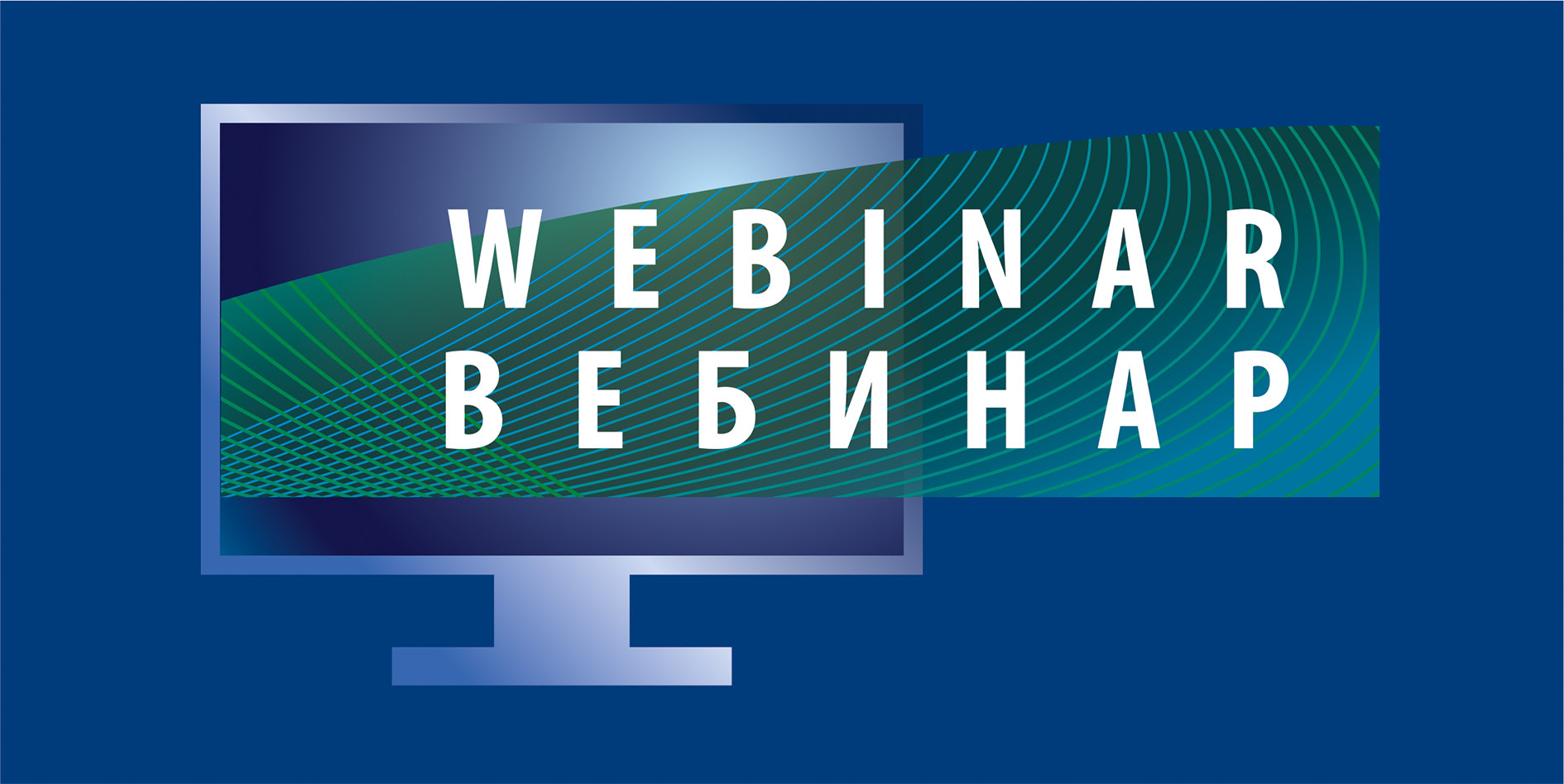 Dự án SkyWay ở Việt Nam | Tóm tắt hội thảo trên Webinar Vladimir Maslov  (thành viên hội đồng quản trị SWC)  ngày 03/06/2021