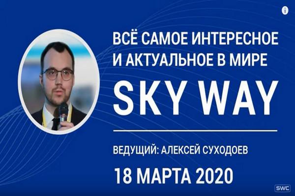 Hội thảo SkyWay trên Webinar được tổ chức vào ngày  18/03/2020