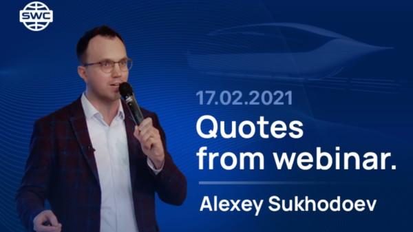 Tóm tắt hội thảo trên Webinar SkyWay  ngày 17/02/2021