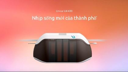 SkyWay | Unicar U4-430