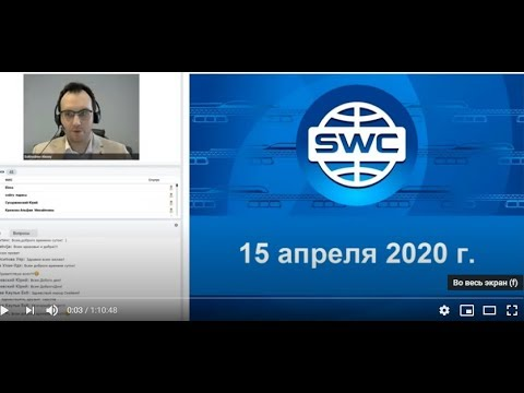 Tóm tắt hội thảo trên Webinar ngày  16/04/2020